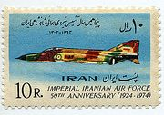 Stamp50thImperialAirForce1974b.jpg