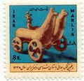 Stamp5thCongressArchaeology1347.jpg