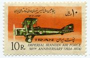 Stamp50thImperialAirForce1974a.jpg