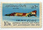 Stamp50thImperialAirForce1974b.jpg