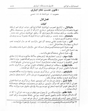 Majlis Melli 5.pdf