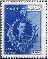 Stamp1329Anniversary4thLiberationAzerbaijan5.JPG