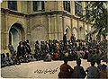 Majlis Shora Melli4a.jpg
