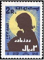 روز مادر پهلوی