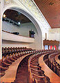 Majlis Shora Melli inside13b.jpg