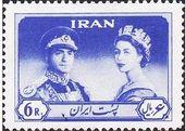 Stamp1339VisitofQueenElizabeth2.JPG