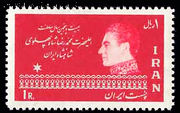 Stamp25thAnniversayPadeshahiAryamehr1344b.jpg